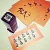 Bilder från Restaruang R Asia
