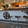 Bilder från Moilt Sushi Bar