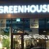 Bilder från Green House