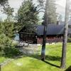 Bilder från Friluftsgården, Mullsjön