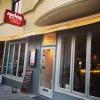 Bilder från Restaurang Springrolls