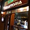 Bilder från Lupo Pizzeria Trattoria