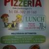 Bilder från Abra Levede Pizzeria