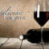 Bilder från Restaurang En Italienare & En Grek