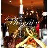 Bilder från Phoenix Restaurang och Bar