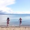 Bilder från Stranden På Visingsö Norra