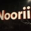 Bilder från Noorii Sushirestaurang