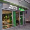 Bilder från Deli - Lebanese Meze Bar