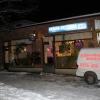 Bilder från Bergåsa Pizzeria