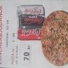 Bilder från Torestorps Pizzeria