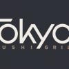 Bilder från Tokyo 15 - Sushi och Grill