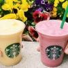 Bilder från Starbucks - Hamngatan