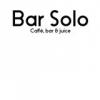 Bilder från Bar Solo