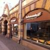 Bilder från Jerkstrands Konditori och Café