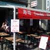 Bilder från Riskornet Sushi och Thai