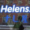 Bilder från Helens Sushi