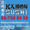 Bilder från Kamon Sushi