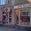 Bilder från JFK Shop & Sushi