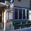 Bilder från Café Tjärhof