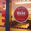 Bilder från Kobe Sushi Bar