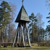 Bilder från Skogskyrkan