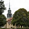 Bilder från Älmhults kyrka