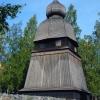 Bilder från Ullångers kyrka