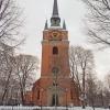 Bilder från Stora Kopparberg kyrka