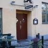 Bilder från Långholmens Wärdshus