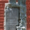 Bilder från Bottnaryds kyrka