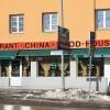 Bilder från Restaurang China Food-House