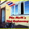 Bilder från Pha Mems Thai Restaurang
