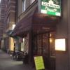 Bilder från Lilla Harem, Restaurang och Bar