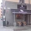 Bilder från Mamadou