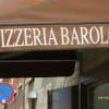 Bilder från Pizzeria Barolo
