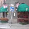 Bilder från Restaurang Nian