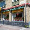Bilder från Restaurang Tain Loon