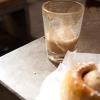 Espresso macchiato ... och nybakt bulle!