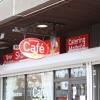 Bilder från Sköndals Café å lite till