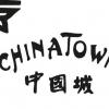 Bilder från Chinatown
