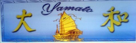 Restaurang Yamato