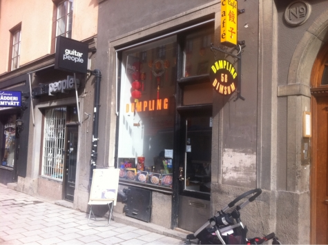 58 Dim Sum - Dumplings