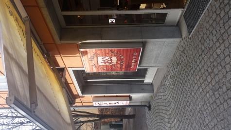 Matsu Sushi kungsholmen