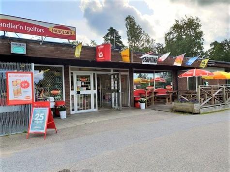 Igelfors Lanthandel Café och Butik