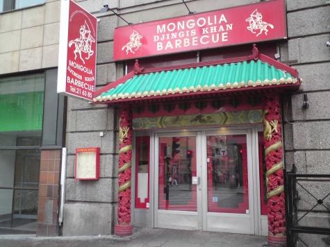 Mongolia Djingis Khan Barbecue