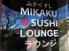 Honkaku Sushi