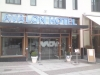 Avalon Restaurang och Bar