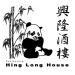 Hing Long