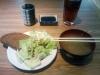 Lunch: förrätt med sallad