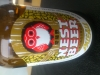 En japansk Pale Ale